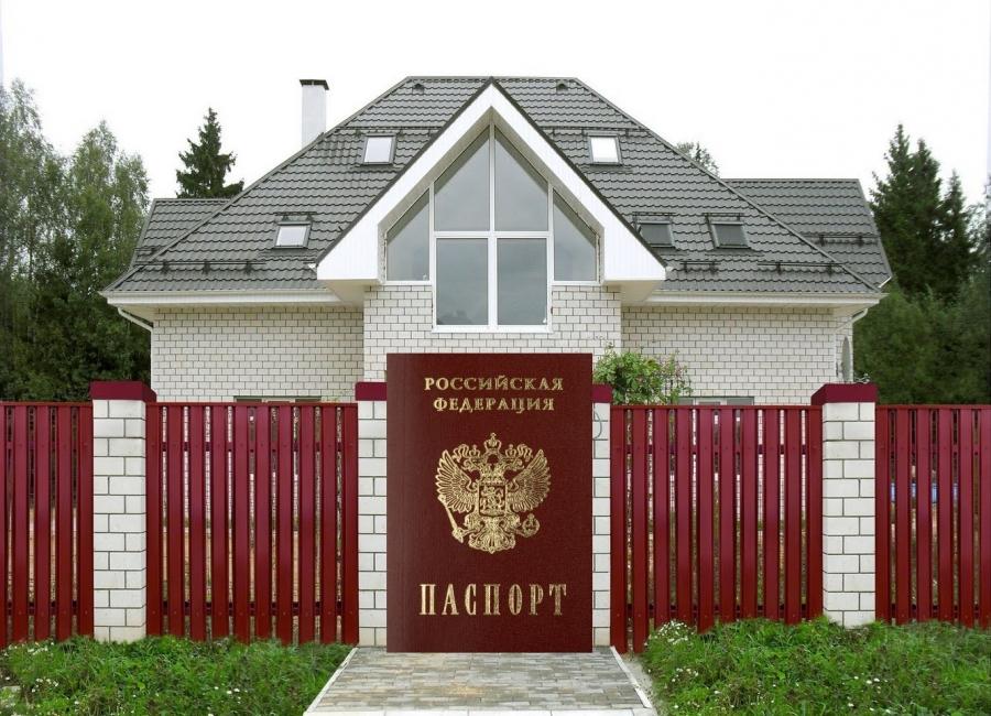 В Кадастровой палате подсказали, как прописаться на даче