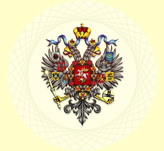 17 июля 2021 года состоится Молебен в день памяти святых Царственных страстотерпцев